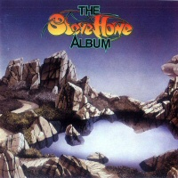 The Steve Howe Album  - STEVE HOWE